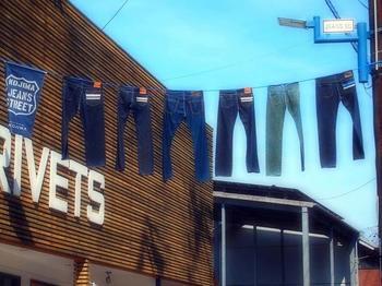 kojima-jeans.jpg