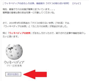 tuduki-button.PNG